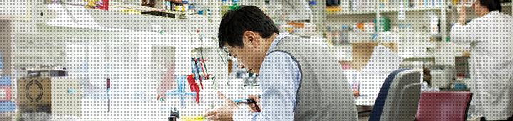 교육과학기술부 MRC 재선정에 빛나는 만성염증질환연구센터