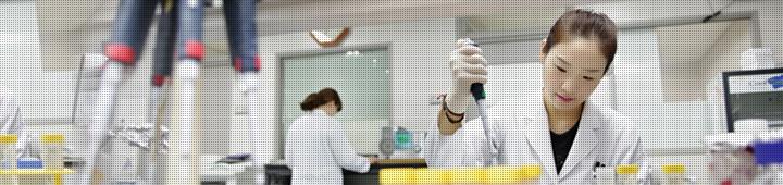 국내 소화기질환 생명자원과 임상정보의 보고, 인체유전체자원센터