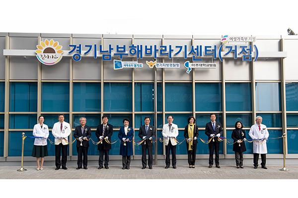 경기남부해바라기센터(거점) 이전식