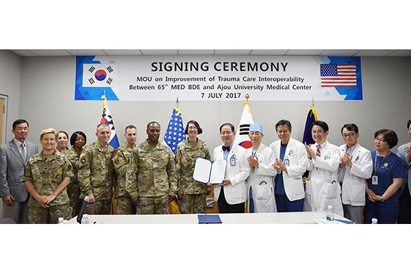 아주대학교의료원–미 육군 65의무여단, 외상환자 위한 의료진 임상연수 MOU 체결
