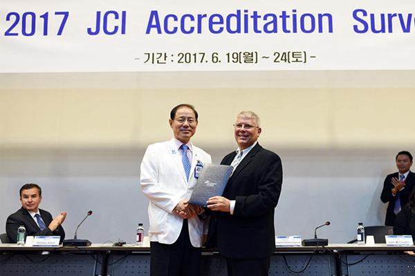국제의료기관평가위원회(JCI) 3차 인증 획득