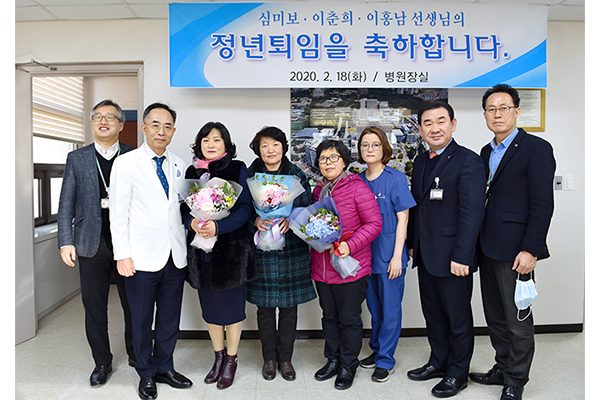 2019학년도 하반기 직원 정년퇴임식 개최