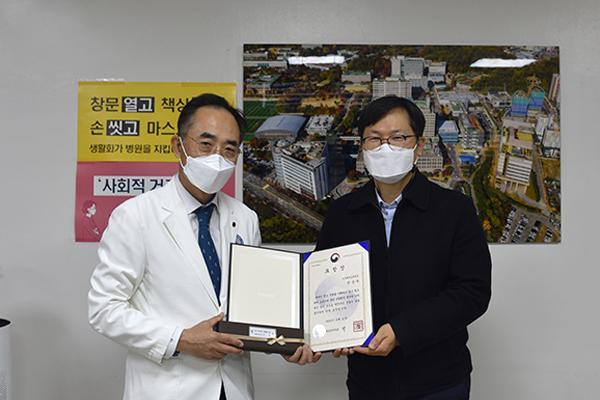 한상욱 병원장, 행정안전부장관 표창 수상