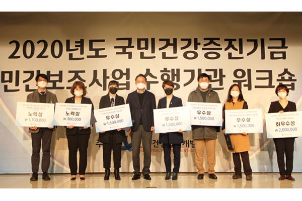 한국인체자원은행사업, 한국건강증진개발원 국민건강증진 우수사업 선정 및 표창 수상