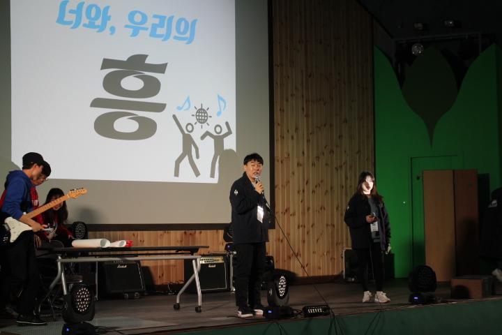 2017 새내기 새로배움터-이천 자연나라(2017.02.23~25)
