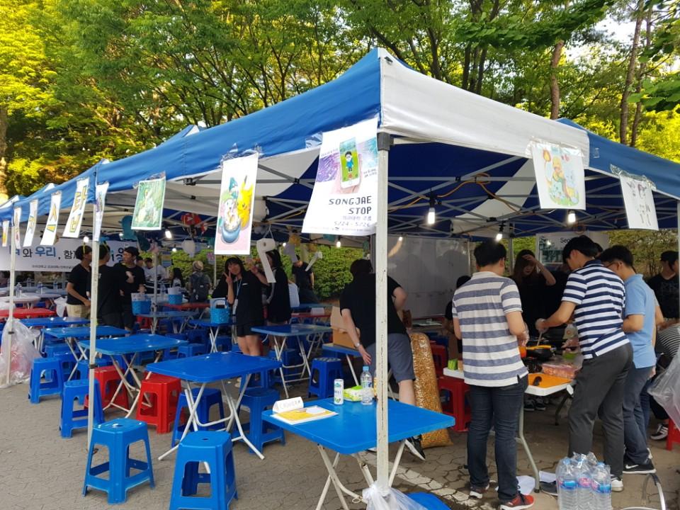 """2017 대동제 """"의대주점"""" (2017.05.24~26)"""