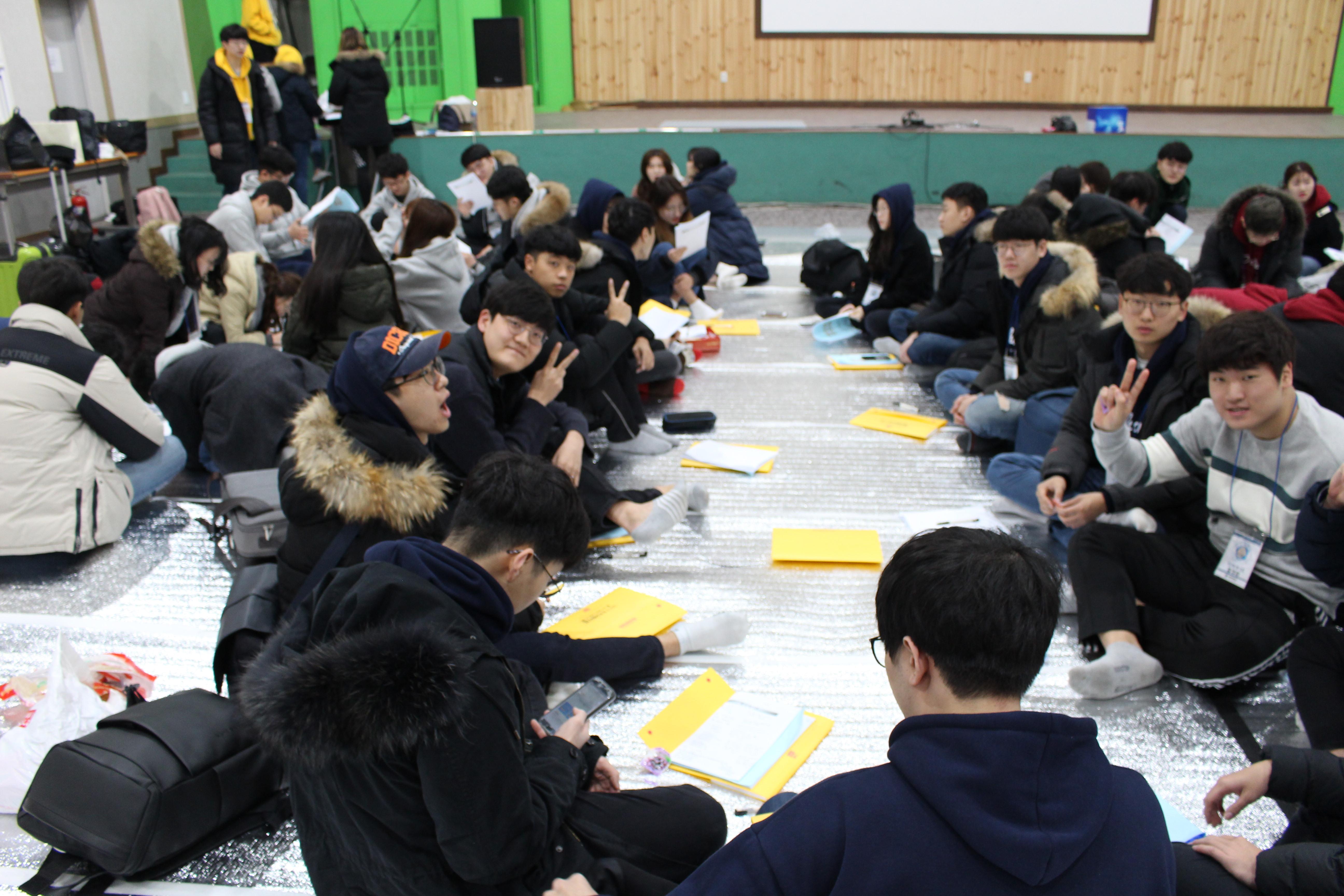2018 새내기 새로배움터-이천 자연나라(2018.02.23~25)
