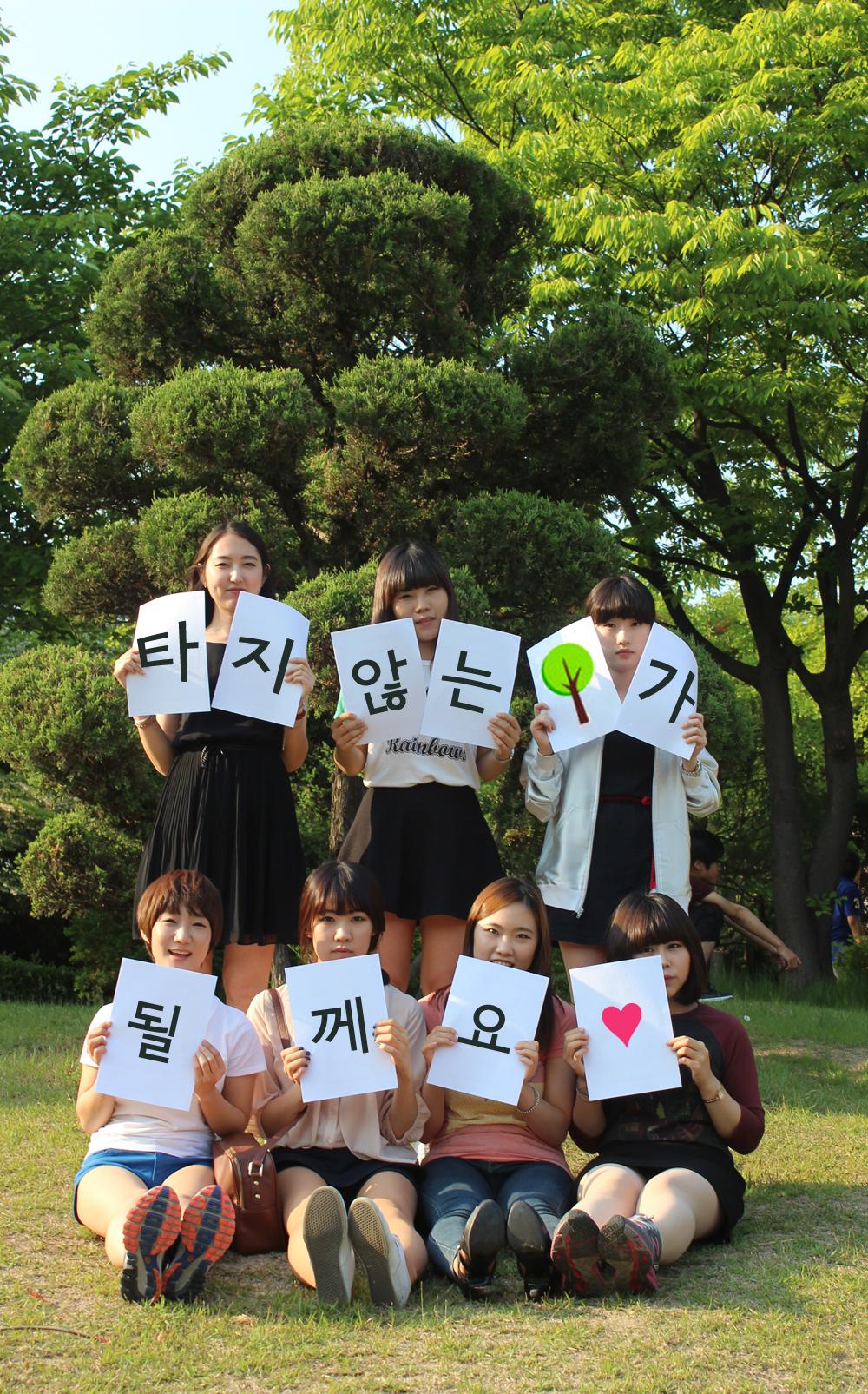 2012 간호대학 캠퍼스 사진공모전 - 3위